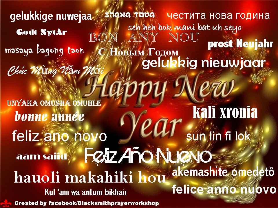 Happy New Year (1)